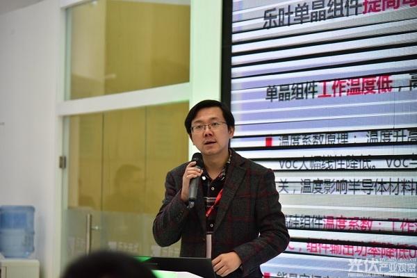 隆基吕俊博士:单晶技术助力光伏超级领跑者
