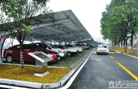 湖北宜昌:首座光伏发电停车场投入使用