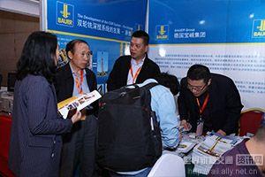 宝峨机械设备(上海)有限公司
