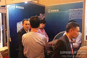 上海市地下空间设计研究总院有限公司