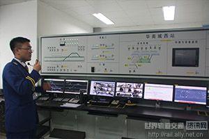 华南城西站控制室工作人员介绍控制室情况