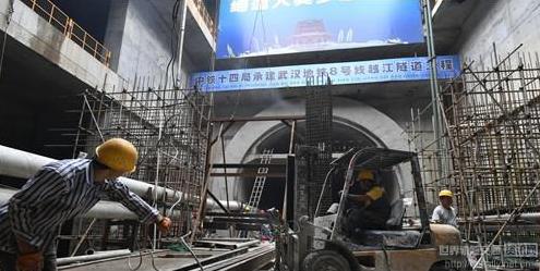 武汉地铁8号线挖过长江 越江隧道预计8月中旬贯通