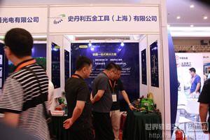 史丹利五金工具(上海)有限公司