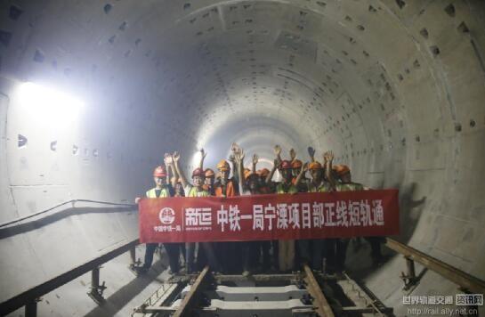 南京宁溧线轨道工程14标项目部提前40天实现全线短轨通