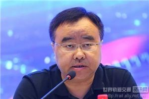 在中国土木工程学会轨道交通分会勘察与测量专业委员会第五次全体会暨五周年庆祝大会上的讲话  王霆