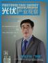 2017年8月刊