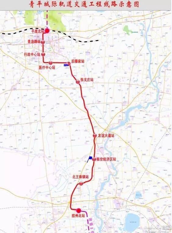 青岛至平度城际轨道交通工程从胶州市胶州北站引出,穿过胶济客专