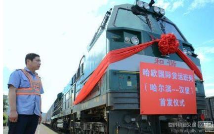 哈尔滨铁路货运口岸正式通过验收