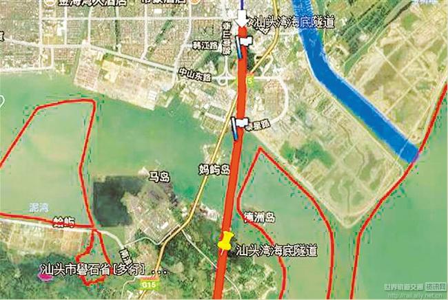 广东汕尾至汕头铁路环评报告全本公示