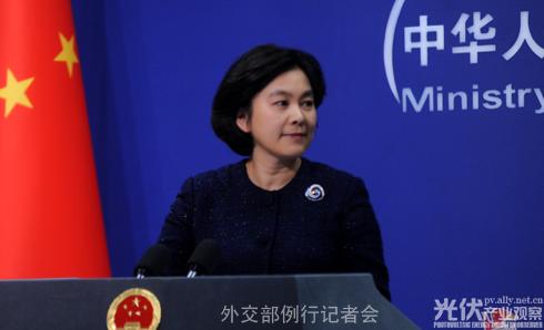 中方强烈不满美国对中国光伏产品征高额关税