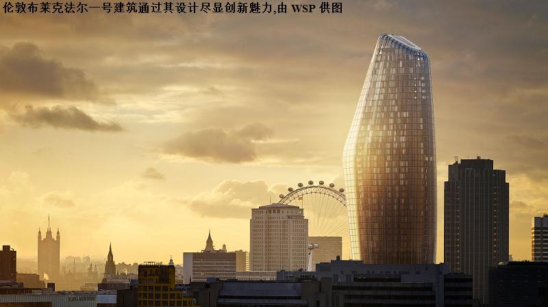 伦敦地标性建筑的创新设计启迪未来