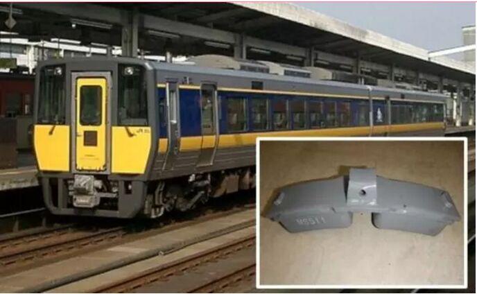 日本高铁再出事故!