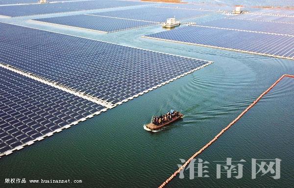 淮南:水面漂浮光伏电站见成效