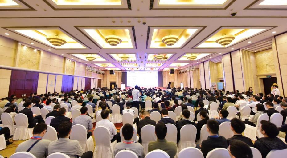2018中国城市轨道交通关键技术论坛暨第27届地铁学术交流会