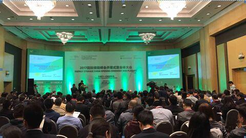 储能风暴登陆唐山,能源专家齐聚第五届国际储能峰会!