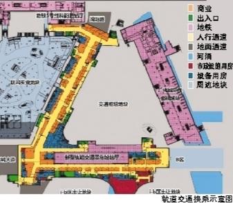 广州地下3层配新型轨道交通