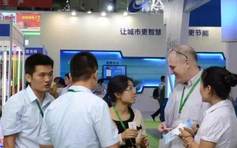 2018第九届中国国际节能减排产业博览会诚邀您入场!