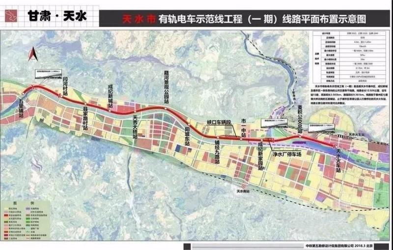 鹤山城轨站
