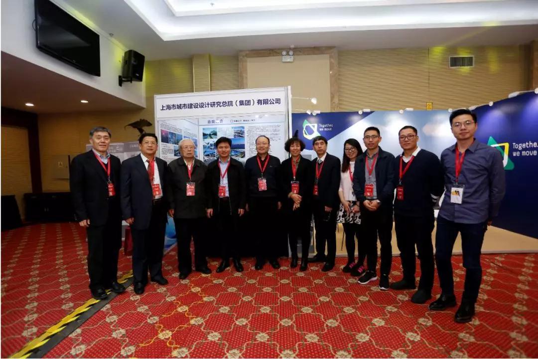 上海市城市建设设计研究总院(集团)有限公司