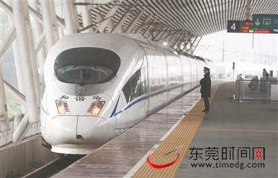 东莞将大力推进轨道交通建设,积极争取广深第二高铁在莞设始发站