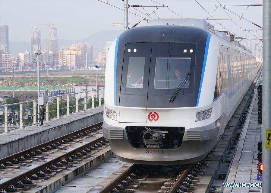 CHINA-ZHEJIANG-WENZHOU-CITY RAILWAY-TEST RUN  (CN)