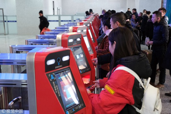 Shenyang rail station uses facial recognition technology