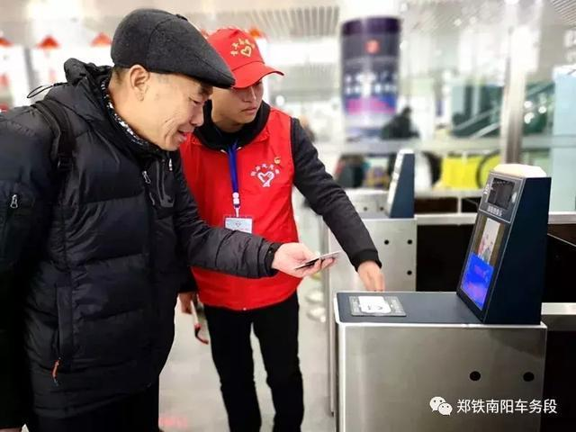 Facial recognition technology eases travel in Nanyang