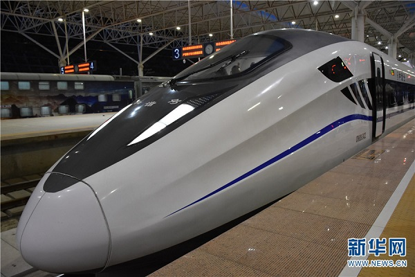 Three pairs of Kunming to Lijiang bullet trains added