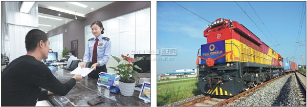 Additions to Qingbaijiang Railway Port Area bring improvements