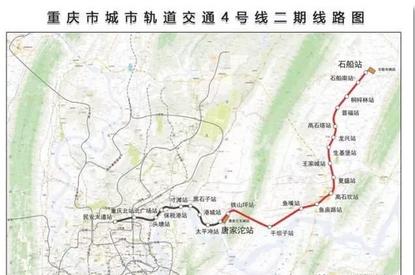 重庆轨道交通4号线二期项目力争年内动工修建