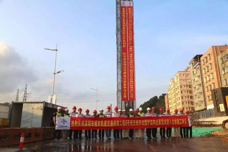 深圳地铁6号线支线率先进入车站主体施工新阶段