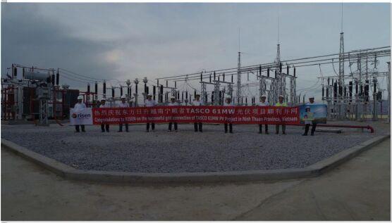 深耕东南亚光伏市场  东方日升越南首个电站并网