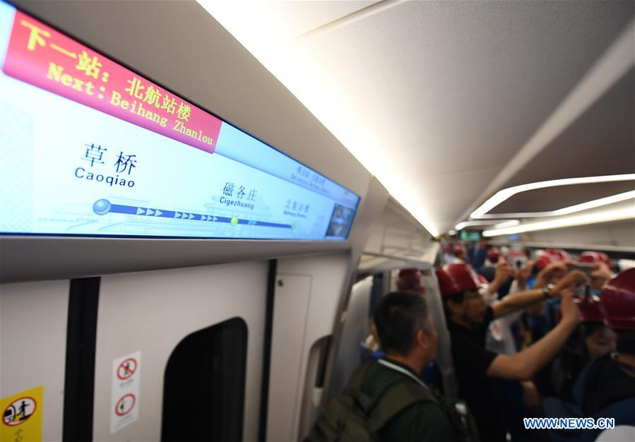 Southward extension of Wuxi Metro Line 1 to open in October