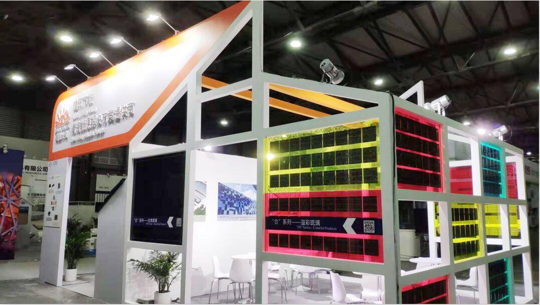 """英利""""合""""系列产品亮相上海绿建展"""