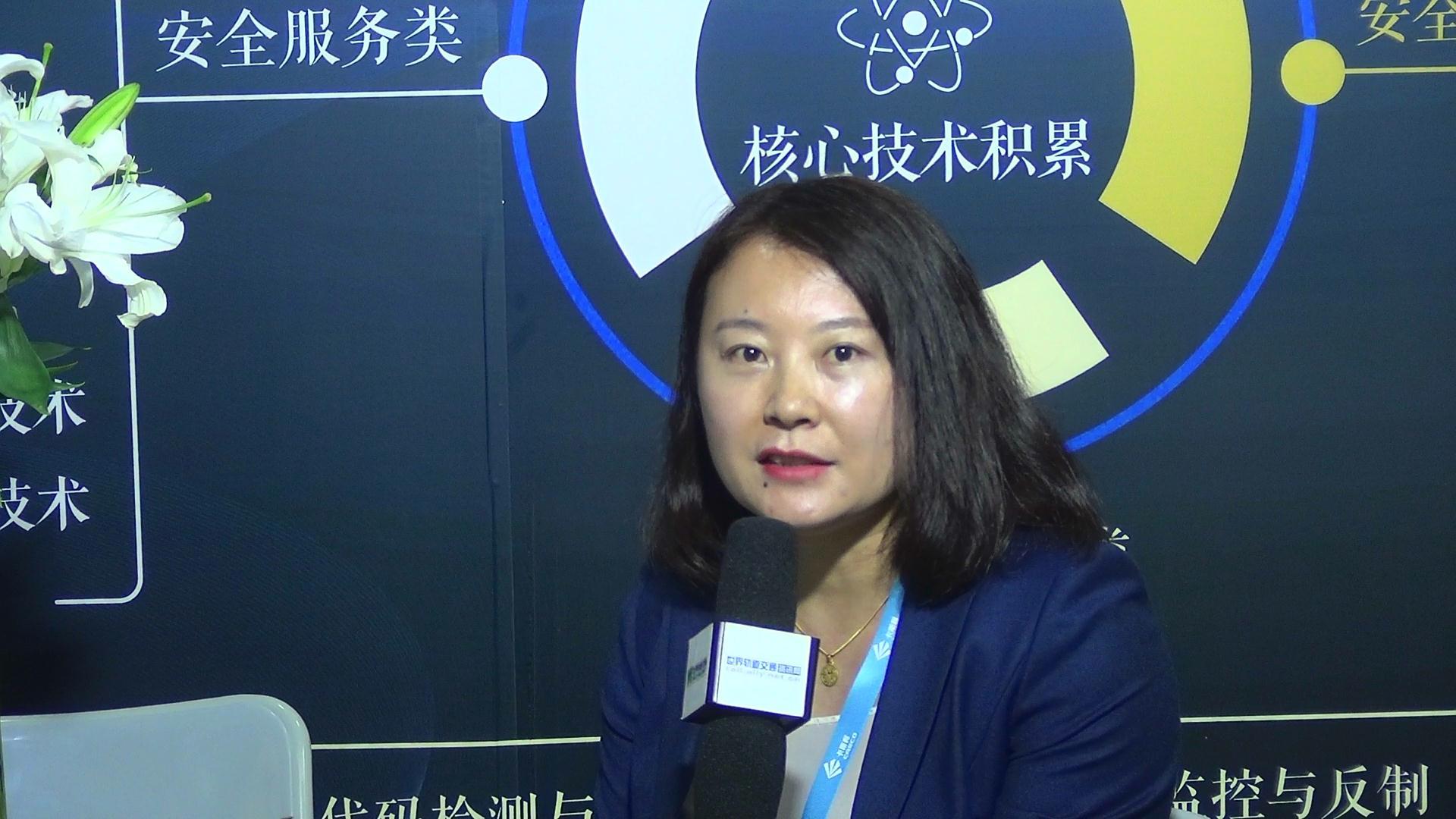 北京启明星辰信息安全技术有限公司轨道交通事业部总经理薛铮专访