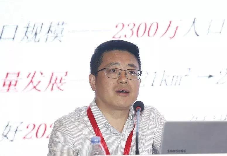 北京城市轨道交通高质量发展对策研究