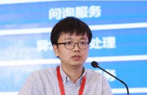 上海地铁智慧车站研究与实践