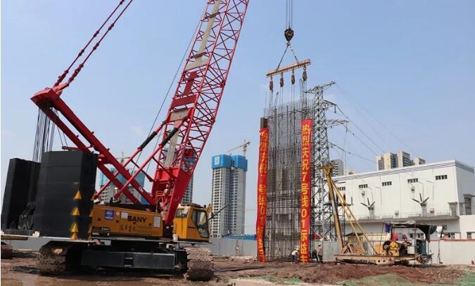 广州地铁7号线益丰停车场土建施工正式完成了第一道重要工序