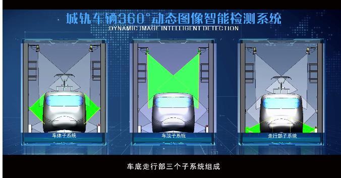 深圳地铁新一代城轨列车检修技术问世 下月正式投入使用