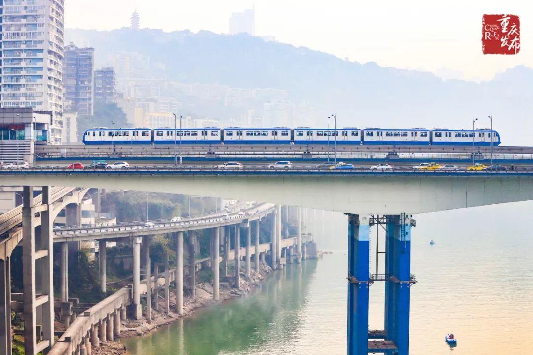 轨道交通2、3号线后,重庆拟新增3条跨座式单轨