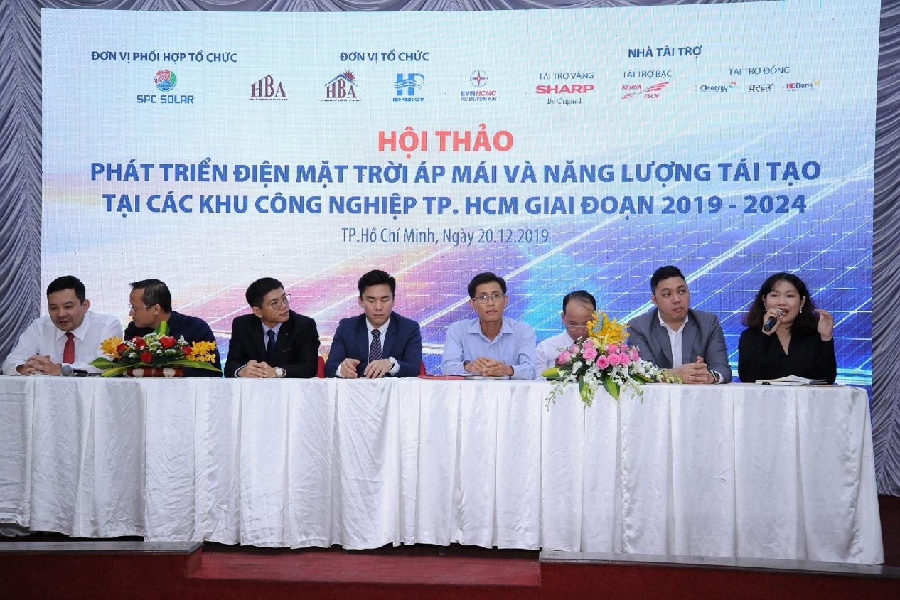 优得运维:风险管理体系助力越南光伏市场发展
