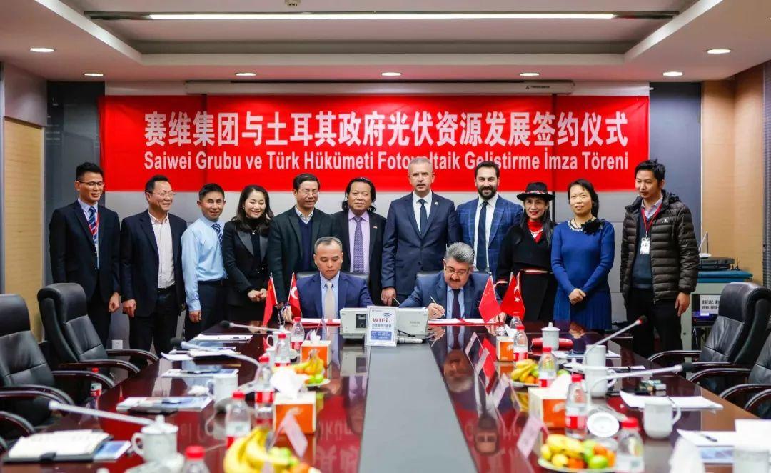 土耳其政府考察团及土耳其华商会一行莅临赛维集团参观考察