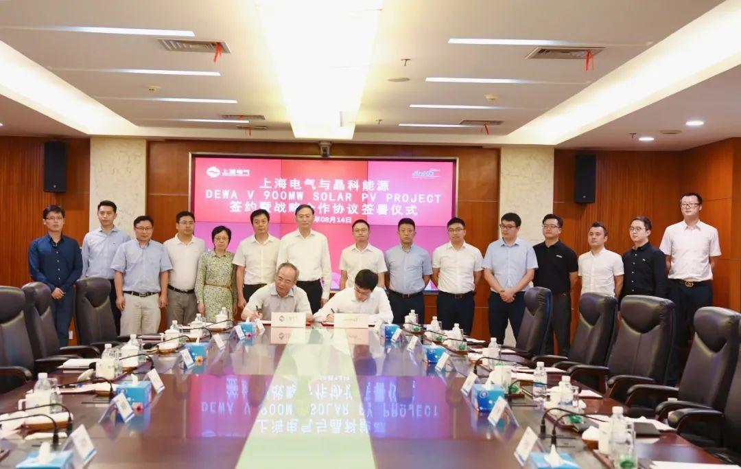 晶科能源将为上海电气迪拜提供双面组件