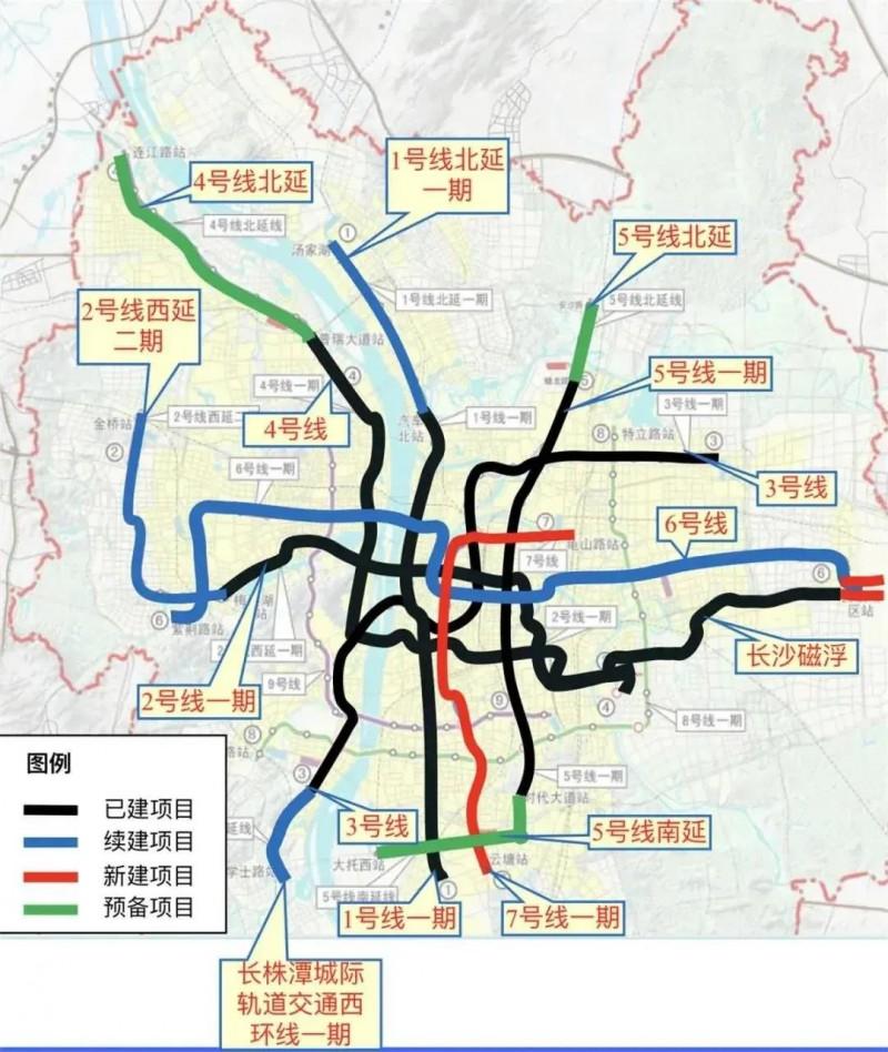 长沙轨道交通2021将开工4条线,多条线路开展前期研究
