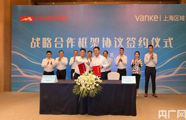 强强联合!南昌轨道交通集团与万科上海区域签署战略合作协议